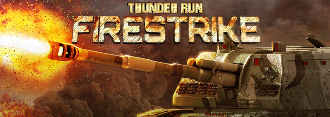 Download Firestrike Free